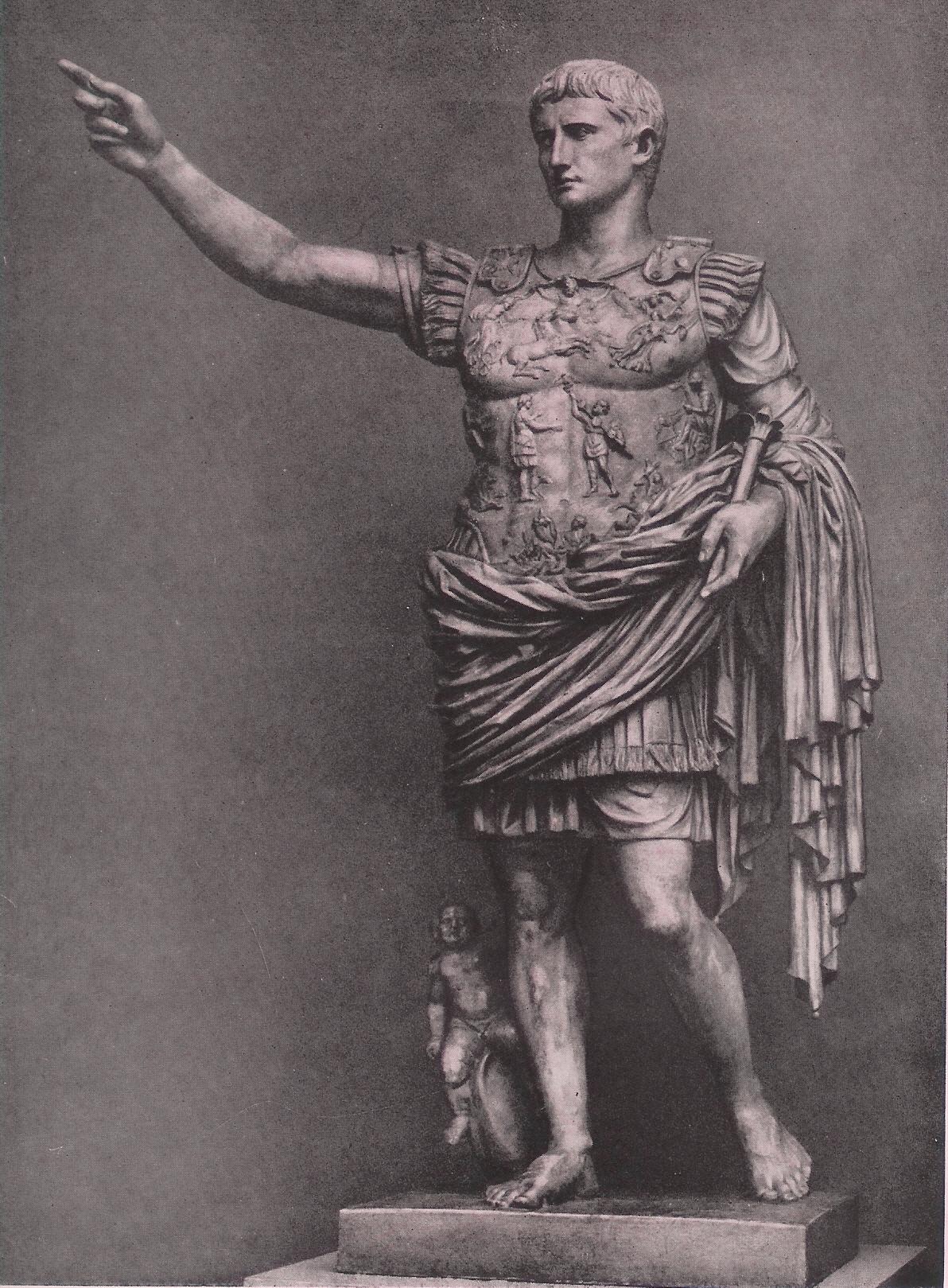 Ядовитая страсть императора Августа